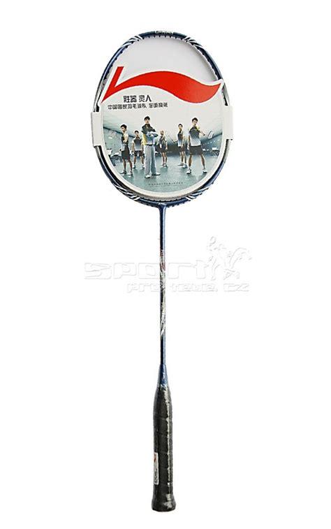 Raket Lining Hc 1550 badmintonov 225 raketa li ning hc1000b v蝣 liga sport pro tebe