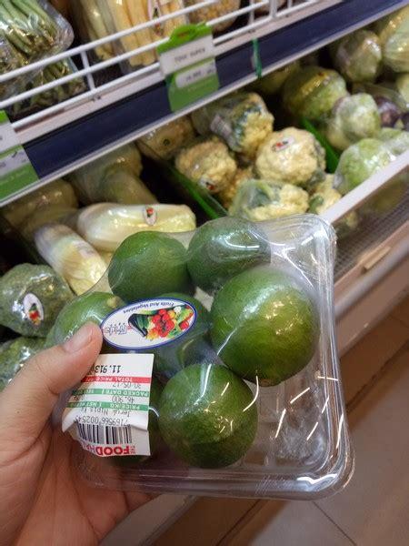 Keranjang Plastik Untuk Buah tray plastik untuk display buah sayur makanan kue dll