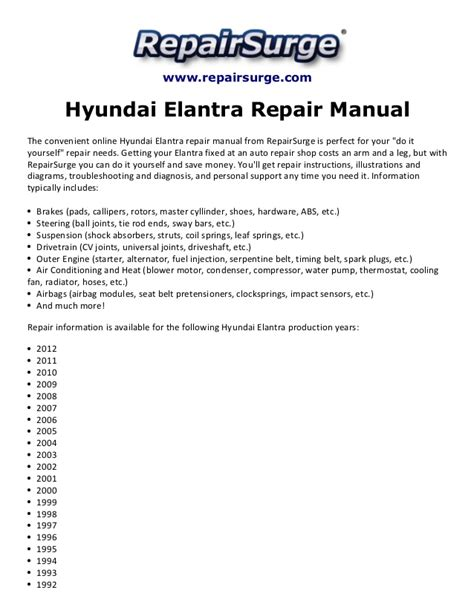 car repair manuals download 2011 hyundai elantra navigation system hyundai elantra repair manual 1992 2012