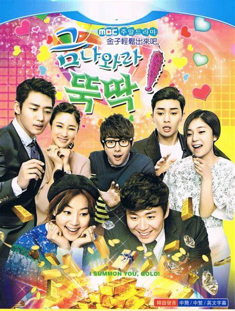 Dvd Drama Korea My Golden Live i summon you gold pots of god complete korean tv series