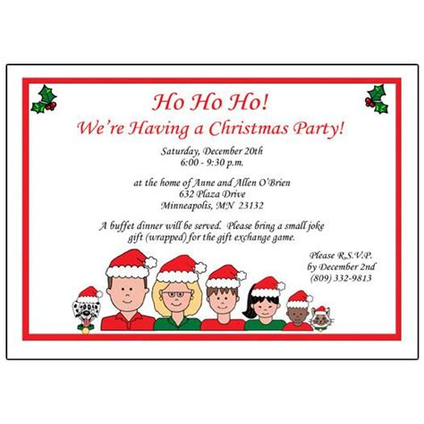 cartoon family christmas party invitations