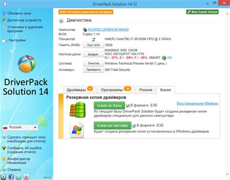 Driverpack Solution 14 Full Version Free Download Utorrent | driverpack solution 14 iso 2014 full version free download