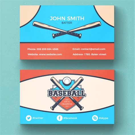 change punch card template psd for free baseball business card psd file free