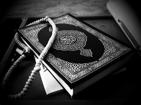 Alquran Black And White resources islamic research
