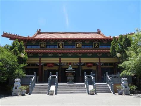 pao hua buddhist temple 80 photos buddhist temples pao hua buddhist temple san jose ca buddhist temples