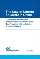 Letter Of Credit News The Of Letters Of Credit In China Uscib