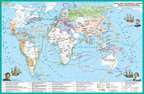 History Files Voyages Of Discoveries 1 167 1 indigenous