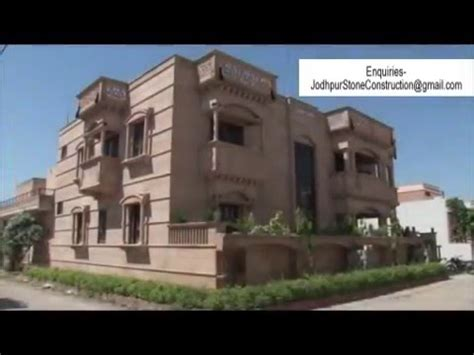 home interior design jodhpur beautiful jodhpur stone home youtube