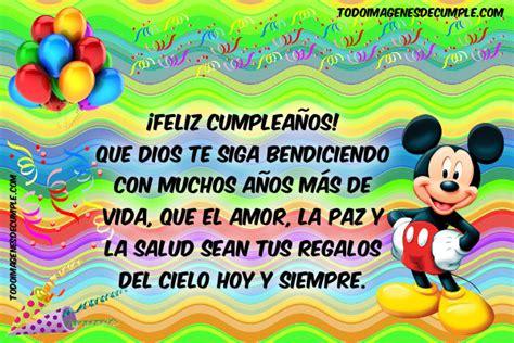 imagenes feliz cumpleaños mickey mouse im 225 genes y tarjetas de cumplea 241 os con mickey