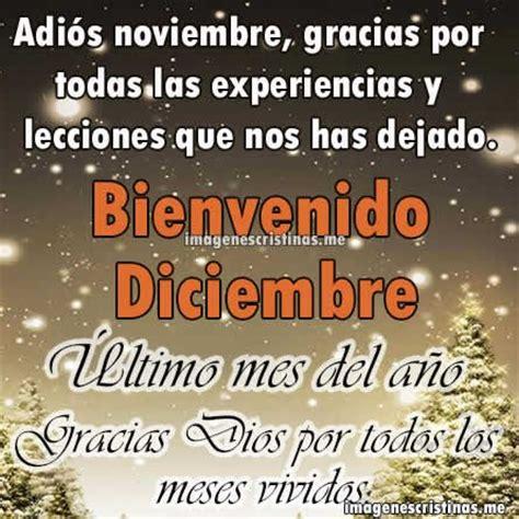 imagenes y frases bonitas del mes de diciembre imagenes cristianas bienvenido diciembre frases lindas