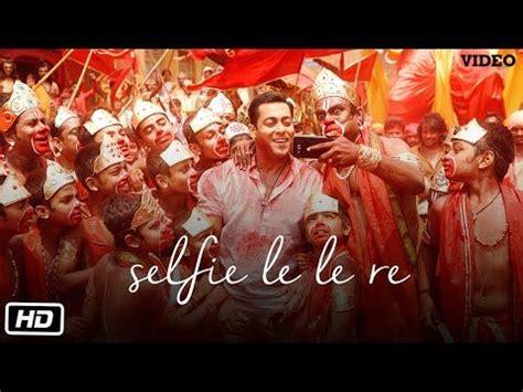 bajrangi bhaijaan 2015 trailer salman khan bajrangi bhaijaan 2015 hd trailer