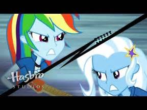 mlp equestria girls   rainbow rocks exclusive short   guitar