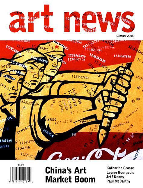news magazine news magazine redesign by erin stuart at coroflot