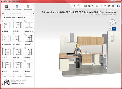 ikea simulation cuisine 3d simulateur cuisine 3d casto d cuisine with