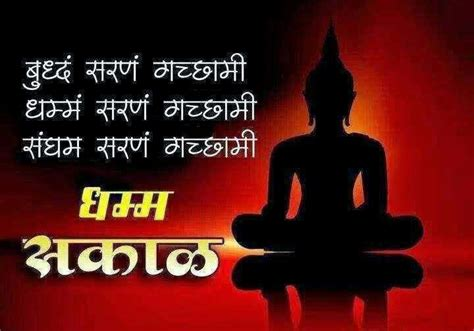 morning buddha quotes quotesgram