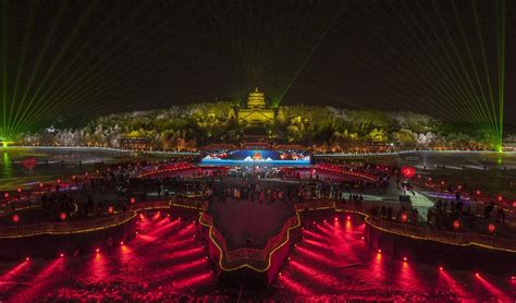 new year beijing new year celebration held at summer palace in beijing