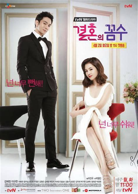 film korea romantis terbaru 2012 news laman 3 muthisuju 슈퍼주니어
