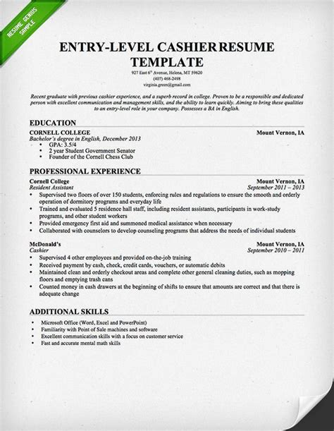 entry level cashier resume template this resume