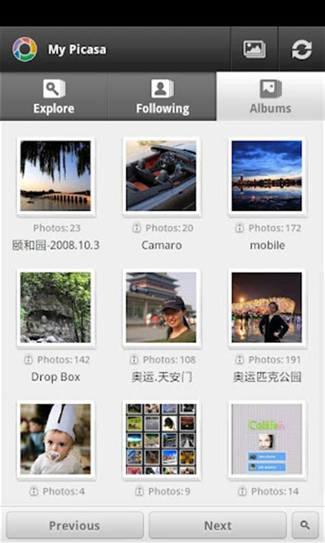 picasa photo editor for android picasa web album android