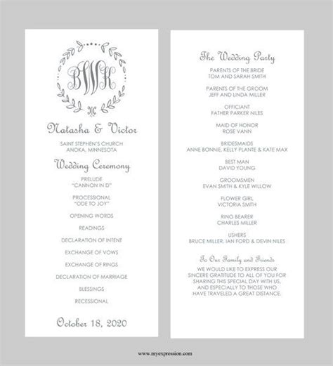 wedding program template tea length gray leaf monogram