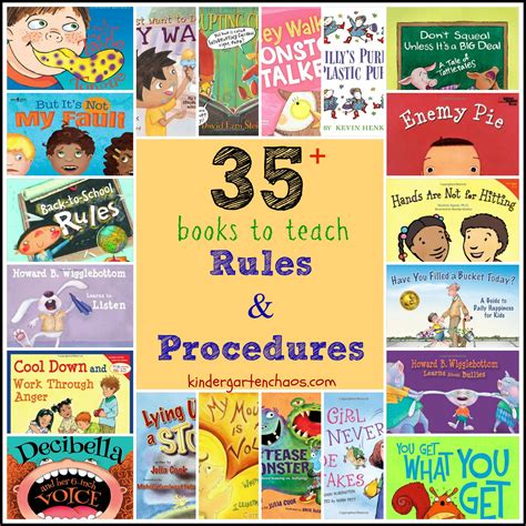 picture books for kindergarten books to help teach classroom and procedures