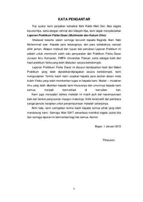 Laporan praktikum fisika dasar (Multimeter dan Hukum Ohm)
