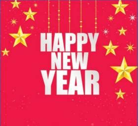 new year promo items hyperstar quot happy new year quot promotions from 29th dec till