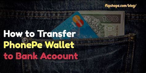 Transfer Money From Amazon Gift Card To Bank Account - how to transfer money from phonepe wallet to bank account simple step