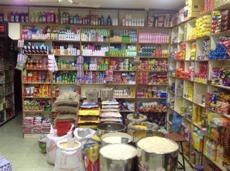 hsr layout book shop best supermarket in hsr layout bangalore departmental