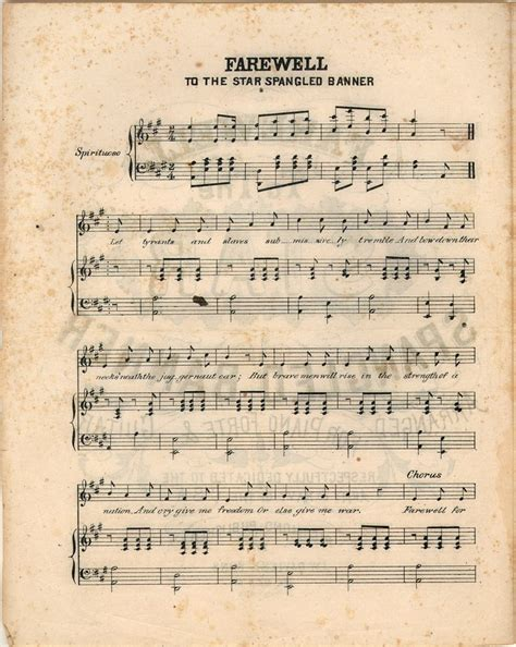 song ware the source war of 1812