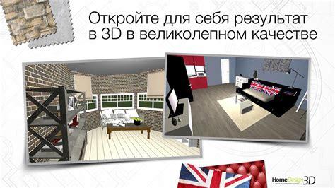 home designer pro roof tutorial home design 3d gold roof 100 home design 3d gold roof june