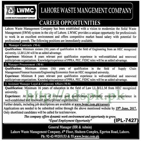 jobs lahore waste management company lahore jobs 2017 for