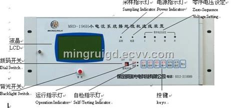 neutral grounding resistor location fault wire location device of low current purchasing souring ecvv purchasing