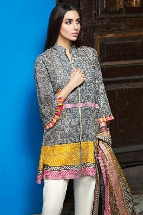 simple dress pakistani dresses