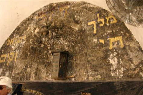 tomb  king david   holy land