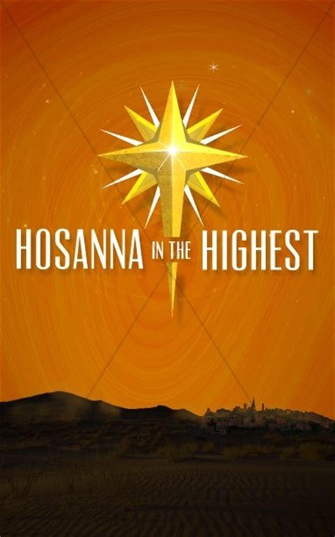 hosanna   highest church bulletin