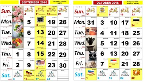 kalender  kuda    calendar printable  holidays list