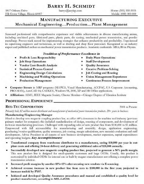 sample software engineer resume software engineering resume