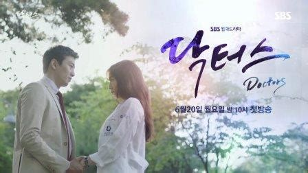 drakorindo let s eat drakorindo download drama korea subtitle indonesia