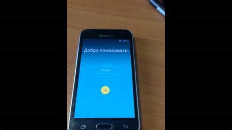 Mesin Samsung J120fds разблокировка samsung sm j120f h ds galaxy j1 2016