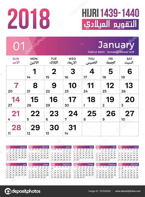 free 2018 muslim calendar to print up only islamic calendar 2018 hijri 1439 templates get printable calendar 2017