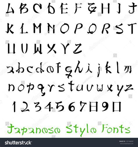 Business Letter Japanese Sle Alphabet Letters Alphabet Japanese Style Stock Vector 133148459