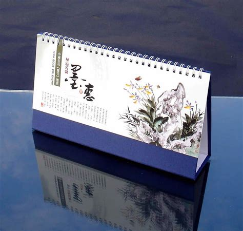 desk calendar custom made personalized desk calendars 2013 calendar template 2016