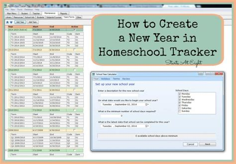 how to make a new year how to create a new year in homeschool tracker startsateight