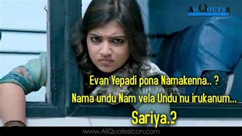 raja rani film dialogues archives page 3 of 4 facebook image share tamil love quotes images raja rani images with love quotes