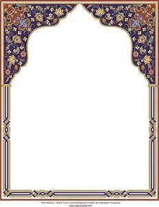islamic tazhib frame 10 gallery of