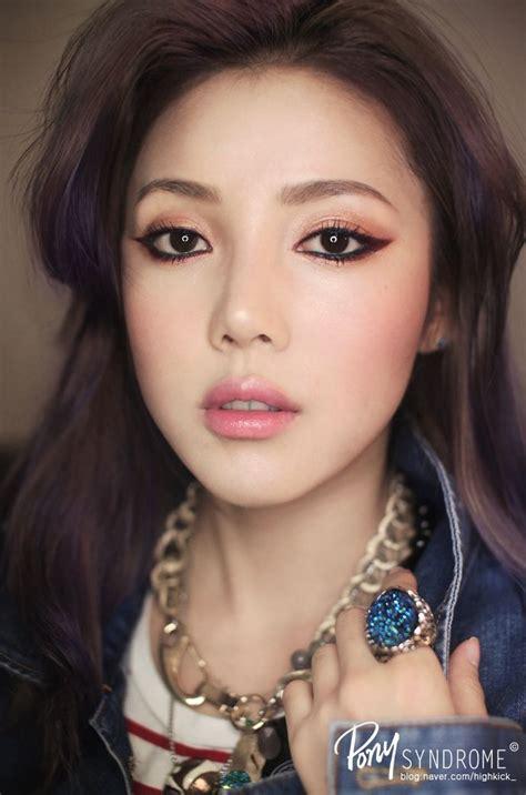 makeup tutorial pony korea pony korean makeup artist wiki mugeek vidalondon