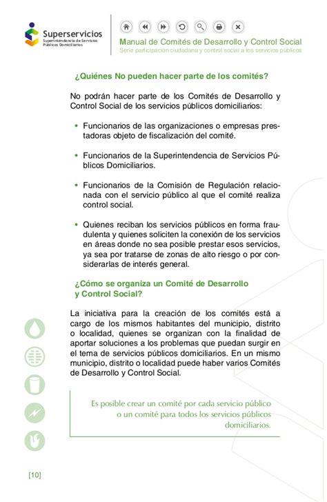 superintendencia de servicios p blicos manual de comit 233 s de desarrollo y control social