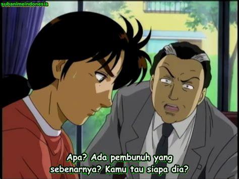 anime detektif subanimeindonesia anime detektif kindaichi episode 103