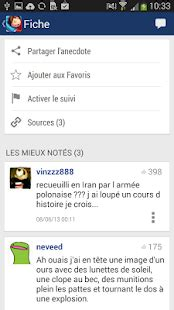 couche french translation se coucher moins b 234 te android apps on google play